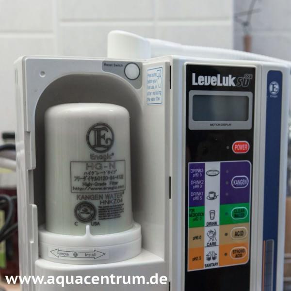 Aquacentrum-Kangen-enagic-leveluk-sd-water-ionizer-2