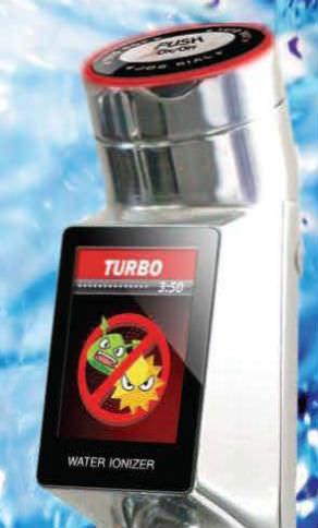 Tyent-UCE-9000-Turbo-11-a